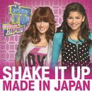 Shake It Up: Made In Japan thumbnail