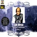 Lok Virsa, Vol.1: Mehdi Hassan thumbnail