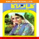 Film - Kalyar / Raka thumbnail