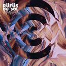 Innerbloom (The Remixes) thumbnail