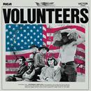 Volunteers thumbnail