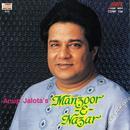 Manzoor -E- Nazar thumbnail
