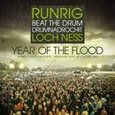 Beat the Drum, Drumnadrochit, Loch Ness: Year of the Flood (Highland Year of Culture 2007) thumbnail