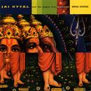 Shiva Station (Bonus Edition) thumbnail