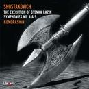 Shostakovich: Symphonies Nos. 4 & 9 And The Execution Of Stepan Razin, Op. 119 thumbnail