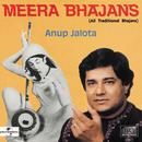 Meera Bhajans thumbnail