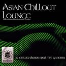Asian Chillout Lounge thumbnail