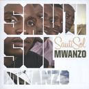 Mwanzo thumbnail