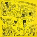 Schoolly D (EP) thumbnail
