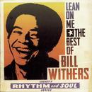 Greatest Hits: Lean On Me thumbnail