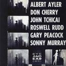 New York Eye & Ear Control (1964) thumbnail