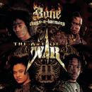 The Art Of War: World War 2 thumbnail