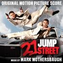 21 Jump Street (Original Score) thumbnail