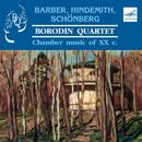 Borodin Quartet Performs Chamber Music Of The 20th Century thumbnail