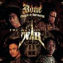 The Art Of War (Explicit) thumbnail
