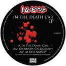 In The Death Car EP thumbnail