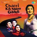 Chalti Ka Nam Gaadi thumbnail