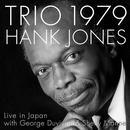 Trio 1979 + 1 thumbnail