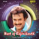 Best Of Rajinikanth thumbnail