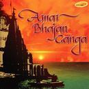 Amar Bhajan Ganga thumbnail