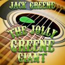 The Jolly Greene Giant thumbnail