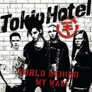 World Behind My Wall thumbnail
