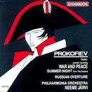 Prokofiev: War And Peace Symphonic Suite / Summer Night Suite thumbnail