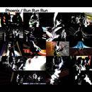Run Run Run (Single) thumbnail