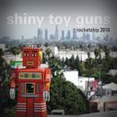 Rocketship 2010 thumbnail