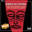 The Syliphone Years - Hits & Rare Recordings - Vol 2 thumbnail