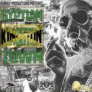 Kingston Town (Single) thumbnail