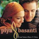 Piya Basanti thumbnail