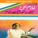 An Evening With Ghulam Ali Vol. 2 thumbnail