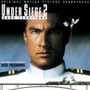 Under Siege 2: Dark Territory (Original Motion Picture Soundtrack) thumbnail
