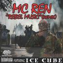 Rebel Music (Single) (Explicit) thumbnail