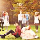 Saturdays=Youth B-Sides & Remixes thumbnail