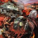 In War and Pieces thumbnail