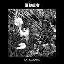 Satyagraha thumbnail