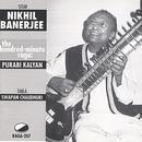 Purabi Kalyan 1982 thumbnail