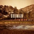Bhiman thumbnail