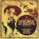 Science Of Breath Vol. 3 thumbnail