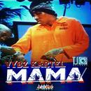 Mama (Single) thumbnail