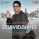 Dasvidaniya: The Best Goodbye Ever (Original Soundtrack) thumbnail