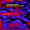 The Great Wall Of China thumbnail