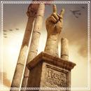 Hawkshaw (Radio Single) thumbnail