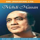 Mehdi Hassan (1975) thumbnail