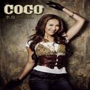 COCO 1994-2008 Best Collection thumbnail