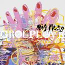 Big Mess thumbnail