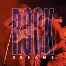 Rock Dreams - Knockin' On Heavens Door thumbnail
