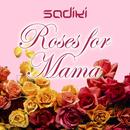 Roses For Mama (EP) thumbnail